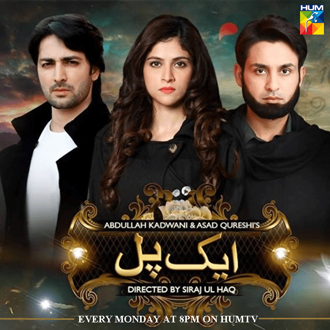 Aik Pal Drama All Episodes Reviews And Story