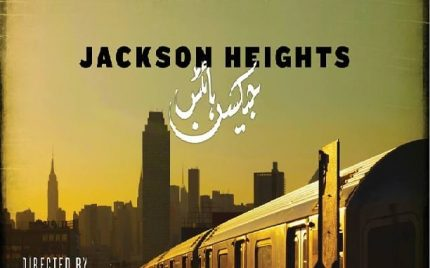 Jackson Heights – Episode 08!