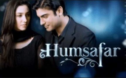 Indians Bid Farewell To Hamasafar