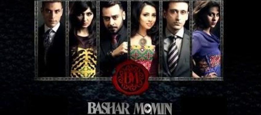 Bashar Momin – The End!
