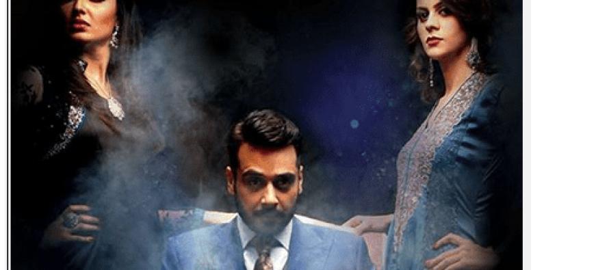 Bashar Momin introduced new trends in contemporary drama, Sami Khan