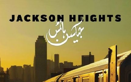 Jackson Heights – Episode 10!