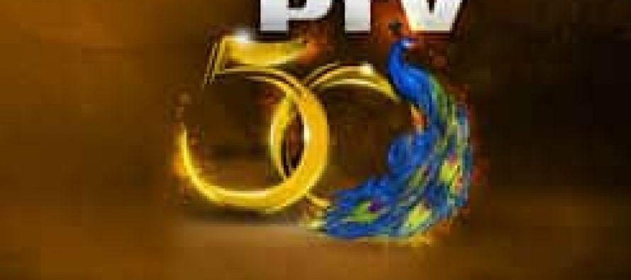 Golden Jubilee of PTV