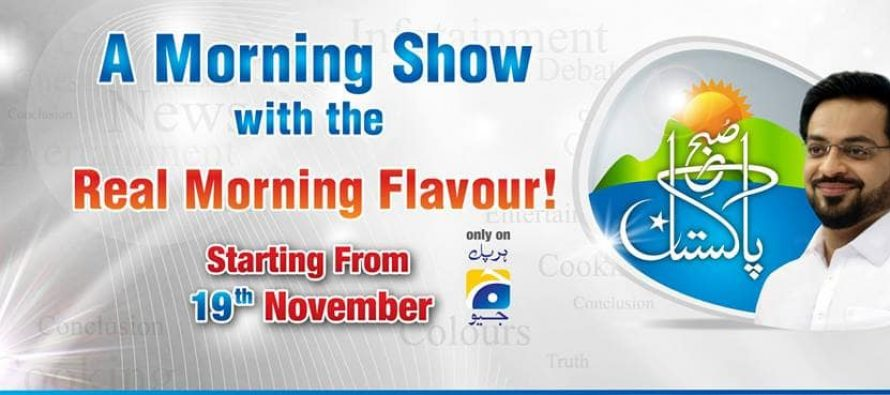 Real Morning Flavour, Subh e Pakistan from 19 November