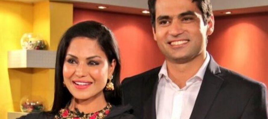 Veena Malik, Asad Bashir, Mir Shakeel-ur-Rehman And Shaista Lodhi Sentenced To 26 Years In Prison