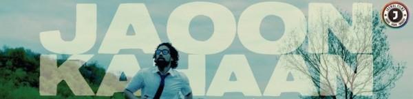 Hamza Ali Abbasi, Ali Rehman Khan and Alyzeh Gabol starr in Salman Shaukat's new music video