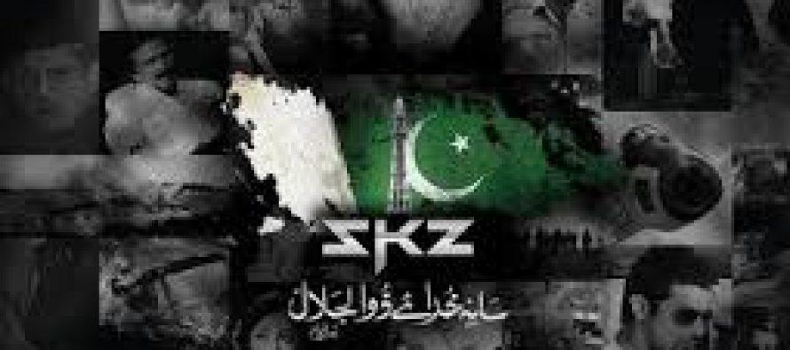 I opted out of film Saya Khudae Zuljalal says Shaan Shahid