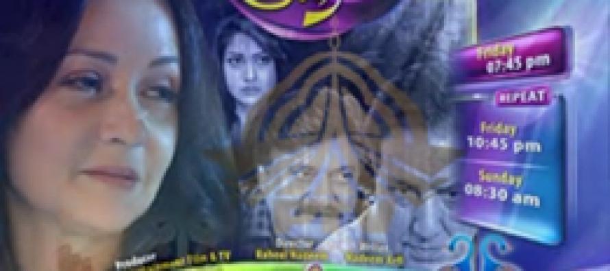 Kharrash on PTV Home