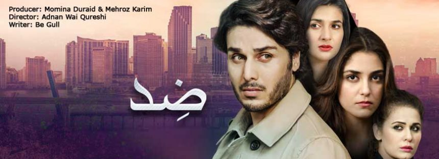 Zidd, from Tuesday 23 Dec 14 on Hum Tv