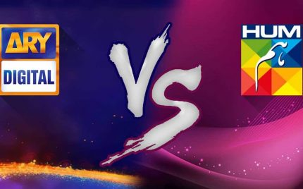 HUM vs. ARY Digital – Who Won The Race In 2014?