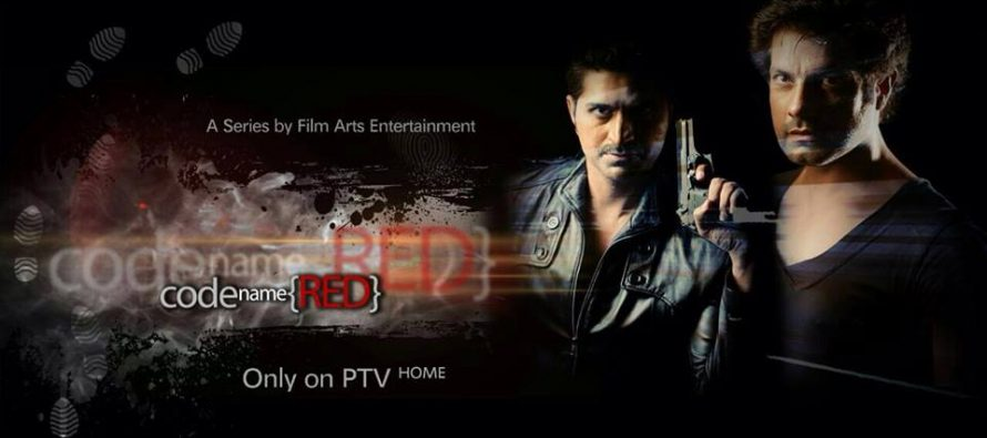 Code Name Red, an action drama series starting today on PTV Home