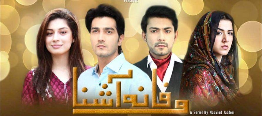 Waffa Na Ashna on PTV Home