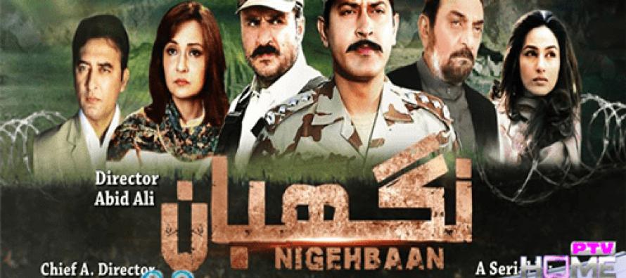 OST of PTV Drama Nigehbaan