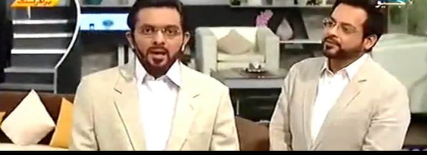 Amir Liaquat Hilarious Parody by his Duplicate! Must watch