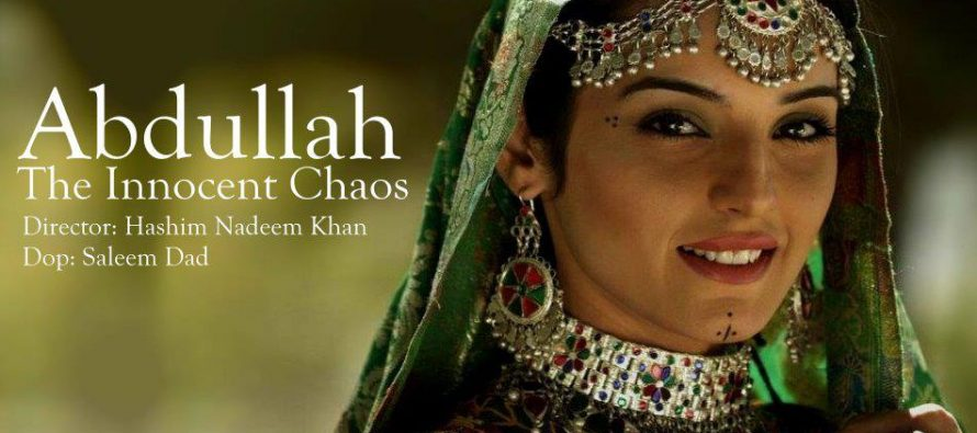 Karam Maula, from film Abdullah The Final Witness