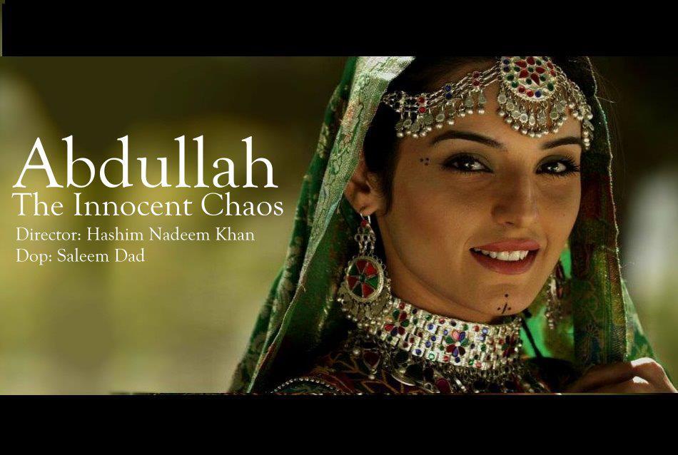 Imran-Abbas-and-Sadia-Khans-upcoming-Abdullah-1