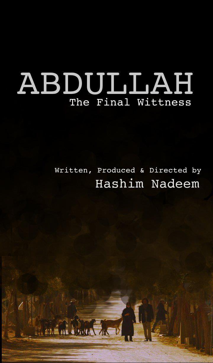 Imran-Abbas-and-Sadia-Khans-upcoming-Abdullah-6