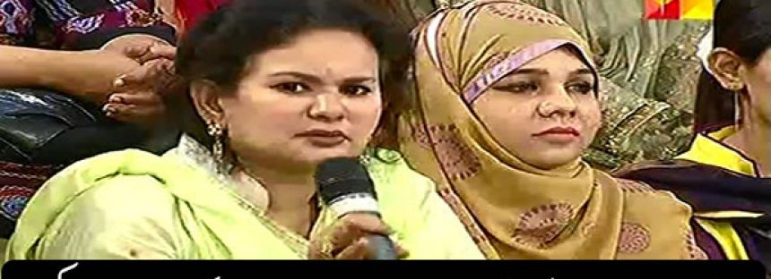 Fake Audience at Hum Tv Morning Show, lady Forgets Script