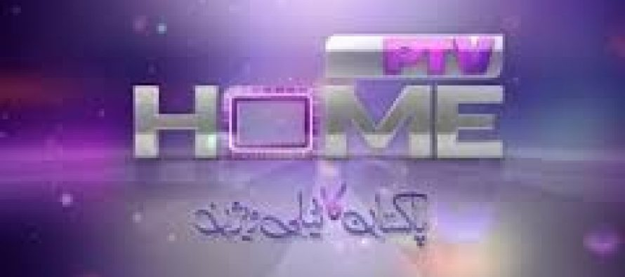 Auss, new drama by PTV Home