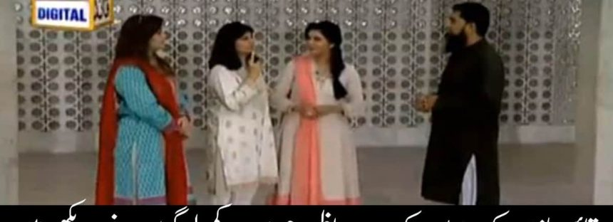 Nida Yasir Showed Quaideazam's Tomb (Unseen Place)