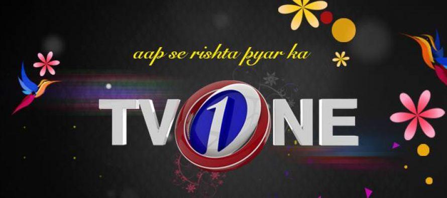 Yeh Pyar Hai, new drama on TV One