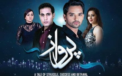 Parwaaz, from 21st January on Express Entertainment