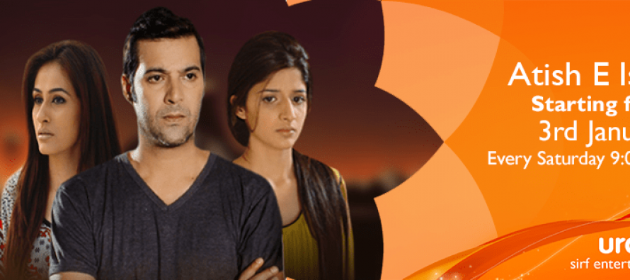Aatishe Ishq on Urdu 1