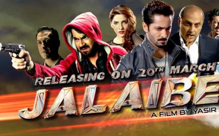 Jalaibee (جلیبی) trailer is out now