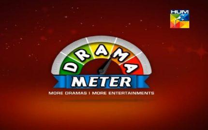 "HUM TV Brings ""Drama Meter"" Competition"
