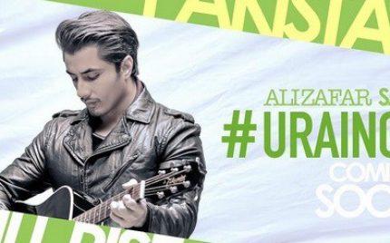 Urain Ge Video Has 50 Stars In It