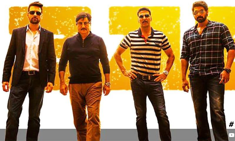 Mikaal Zulfiqar and Rasheed Naz's bollywood film Baby releasing on 23rd January