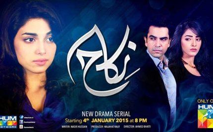 Nikaah, new drama on Hum Tv