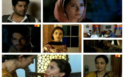 Sadqay Tumhare – Episode 16