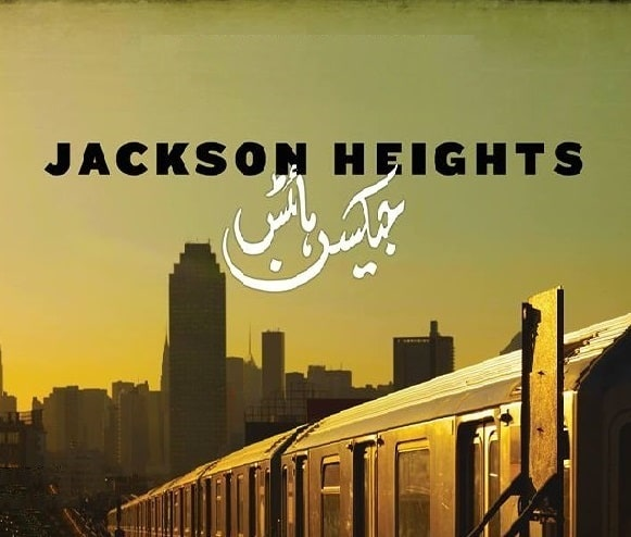 Jackson Heights4