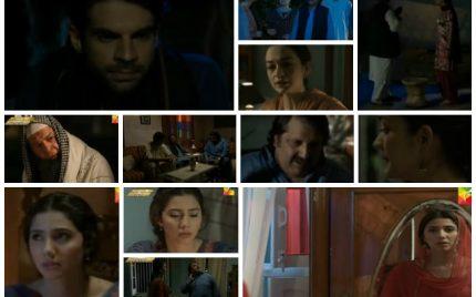 Sadqay Tumhare – Episode 17
