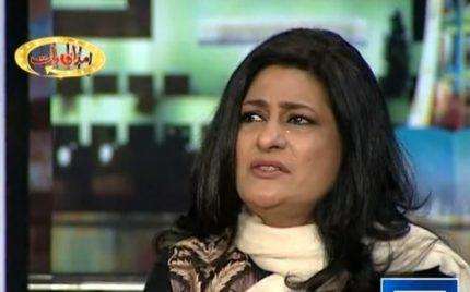 Saba Hameed Cries For Pakistan