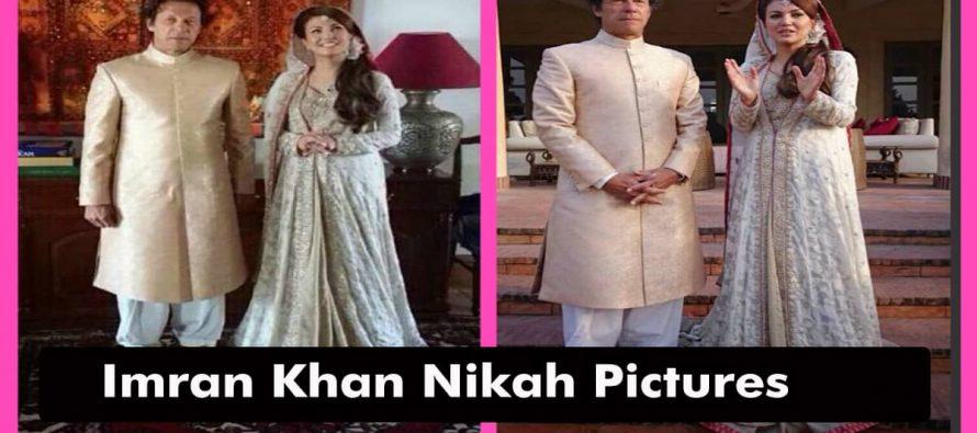 Imran Khan & Reham Khan Nikah/Marriage Pictures & Video