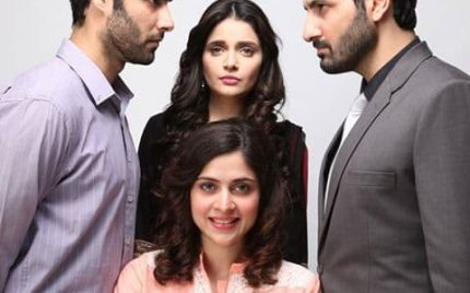 Ishq Parast, coming soon on ARY Digital