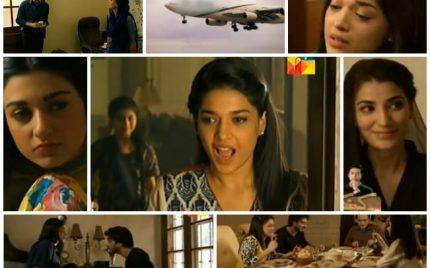 Alvidaa (الوداع) OST by Shafqat Amanat Ali