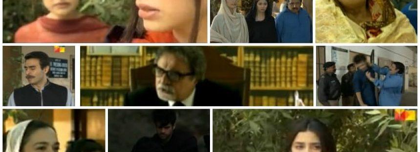 Sadqay Tumhare – Episode 19
