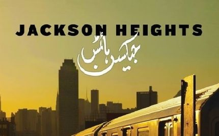 Jackson Heights – Episode 24 (Tauba)!