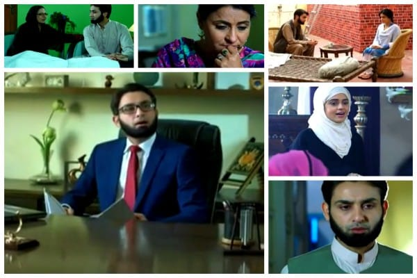 Aik Pal_ Episode 13: 6 Years Later!