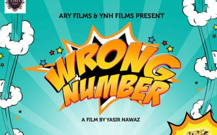 Wrong Number, first look on 10th April