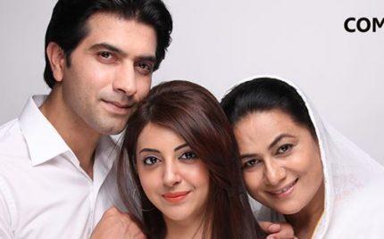 Gurya Raani (گڑیا رانی) coming soon on ARY Digital