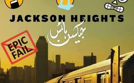 Jackson Heights Episode 25 – Comfortably Dumb!