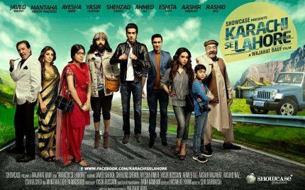 Karachi Se Lahore, full trailer releasing soon