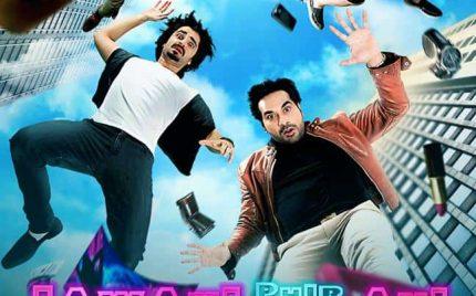 Jawwani Phir Nahin Aani (جوانی پھر نہیں آنی) first teaser