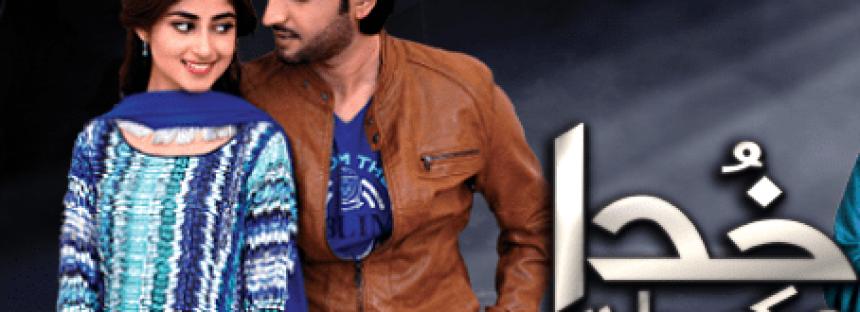 Khuda Dekh Raha Hai – Episode 06!
