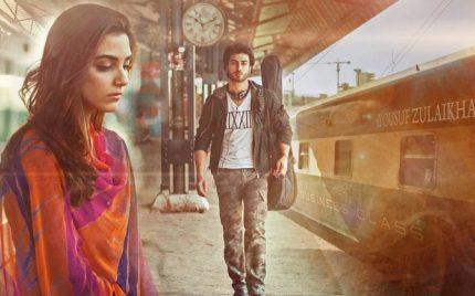 Mera Naam Yousuf Hai – Episode 2