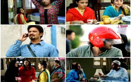 Mera Naam Yousuf Hai – Episode 4